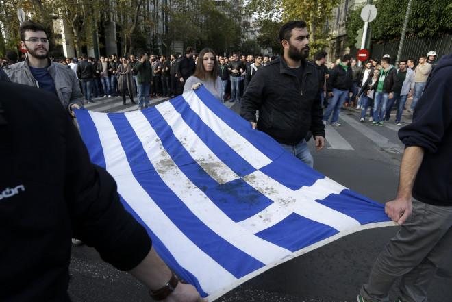 Η ματωμένη σημαία της ΕΦΕΕ
