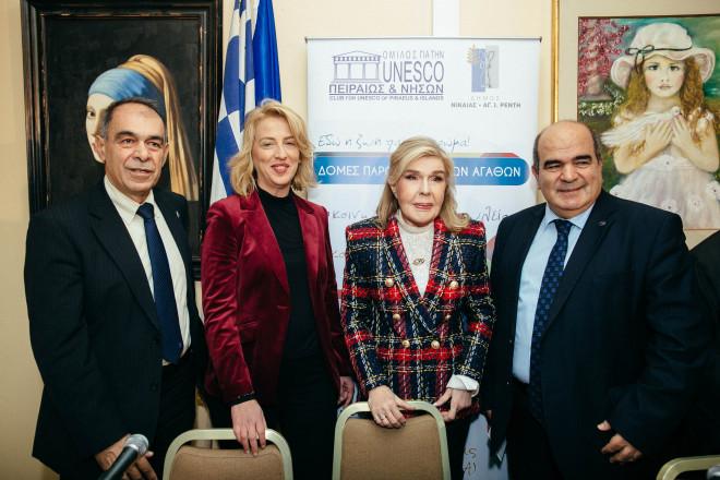 Γιώργος Ιωακειμίδης,Ρένα Δούρου,Μαριάννα Β. Βαρδινογιάννη,Ιωάννης Μαρωνίτης