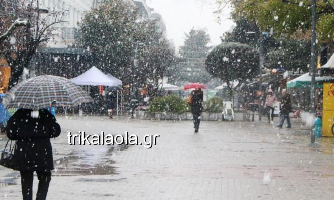 Χιόνια στα Τρίκαλα