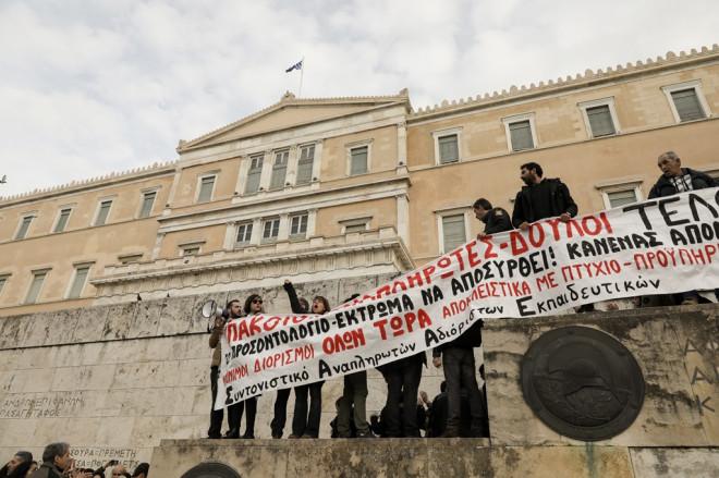 Εκπαιδευτικοί διαδηλώνουν έξω από το Σύνταγμα