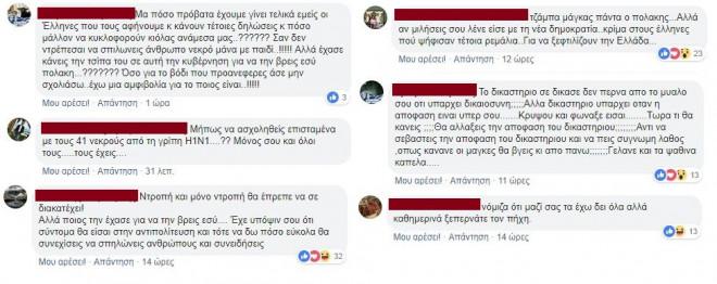 Σχόλια στο facebook για τον Παύλο Πολάκη