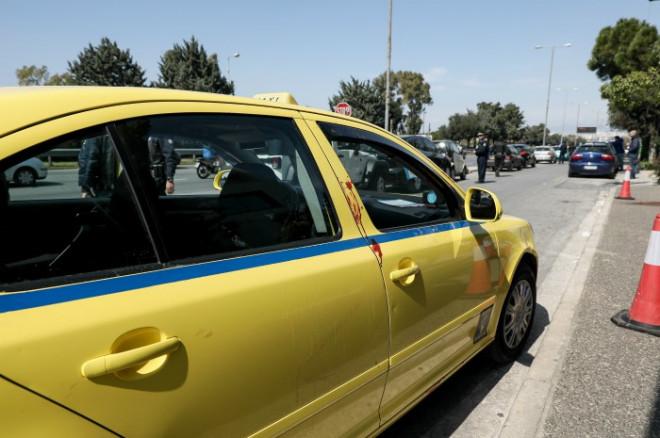 Κηλίδες αίματος στο ταξί όπου πήγε να επιβαστεί η γυναίκα