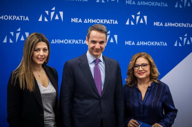 Μητσοτάκης, Ζαχαράκη, Σπυράκη