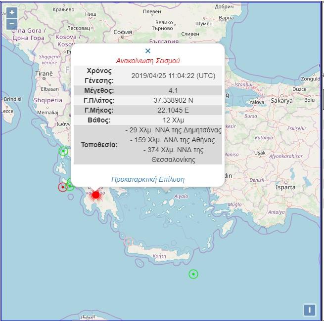 Γεωδυναμικό Ινστιτούτο χάρτης σεισμός κοντά στη Δημητσάνα