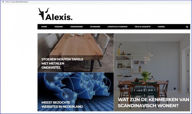 O ιστοχώρος alexistsipras.eu