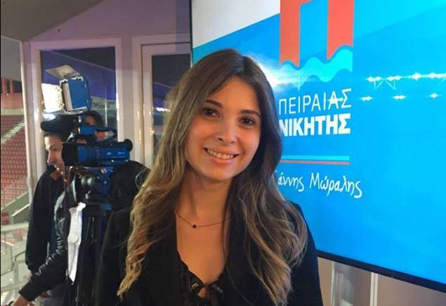 Υποψήφια δημοτική σύμβουλος Πειραιά, Βέρα Σαραντάκου