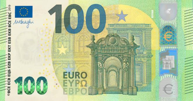 Το νέο χαρτονόμισμα των 100 ευρω