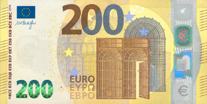 Το νέο χαρτονόμισμα των 200 ευρω