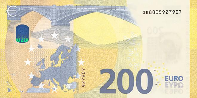 Το νέο 200ευρο