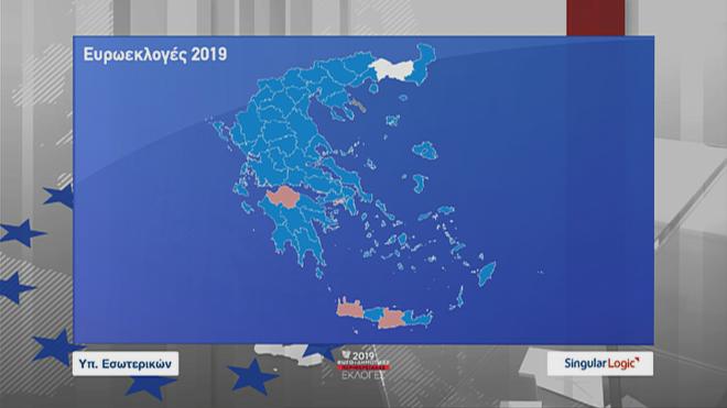 γαλάζιος χάρτης ευρωεκλογές