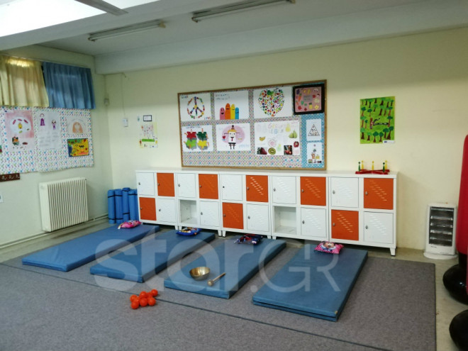 Η αίθουσα ηρεμίας στο 12ο Δημοτικό Σχολείο Περιστερίου