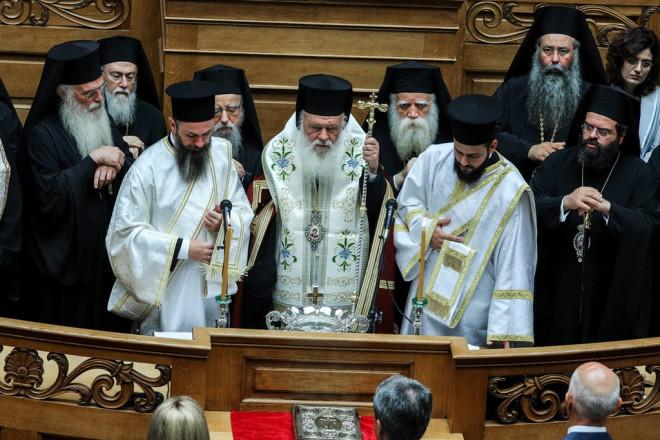 Αρχιεπίσκοπος Αθηνών και Πάσης Ελλάδος, Ιερώνυμος