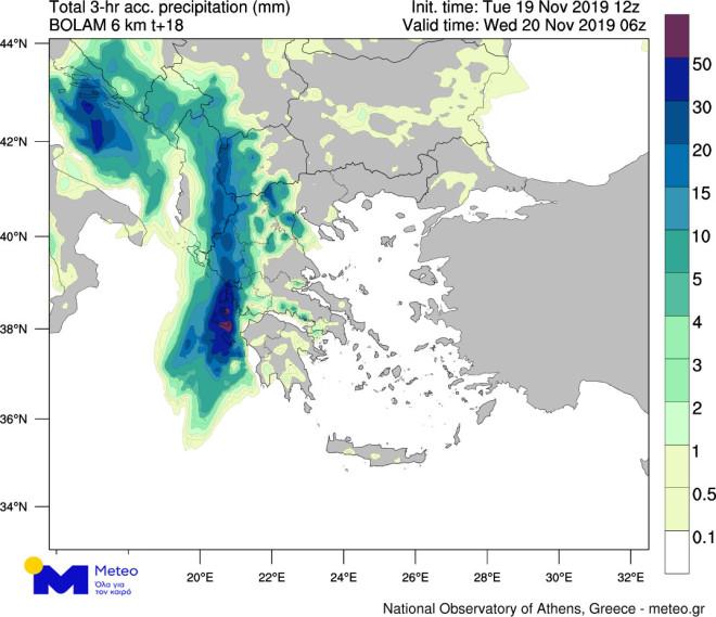 Χάρτης βροχοπτώσεων της ΕΜΥ2
