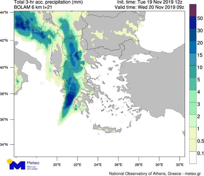 χάρτης βροχοπτώσεων της ΕΜΥ1