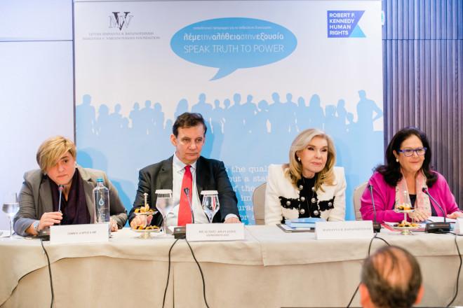 Η κυρία Μαριάννα Β. Βαρδινογιάννη με τον Μελέτιο-Αθανάσιο Δημόπουλο, την Ινώ Κωνσταντοπούλου και τη Σοφία Δάρτζαλη