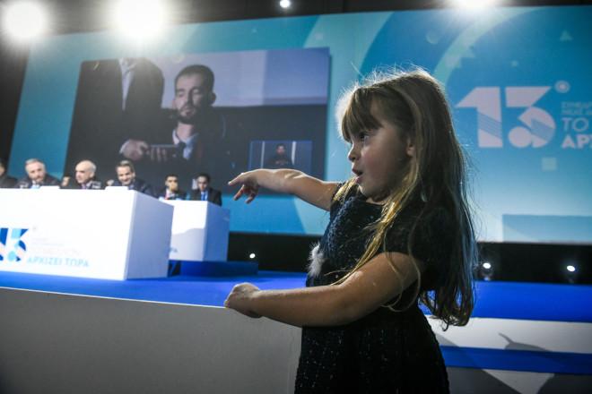 Συνέδριο ΝΔ: Η μικρή Αγνή έκλεψε την παράσταση