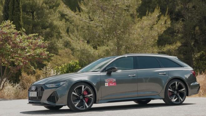Audi RS6  Traction Κώστας Στεφανής Χρήστος Λούλης