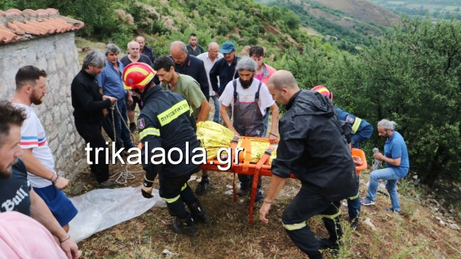 Επιχείρηση διάσωσης 77χρονου στα Τρίκαλα 2
