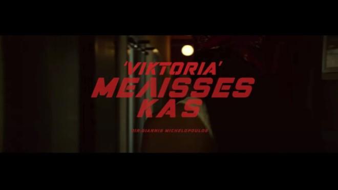 MEΛΙSSES DJ Kas Viktoria