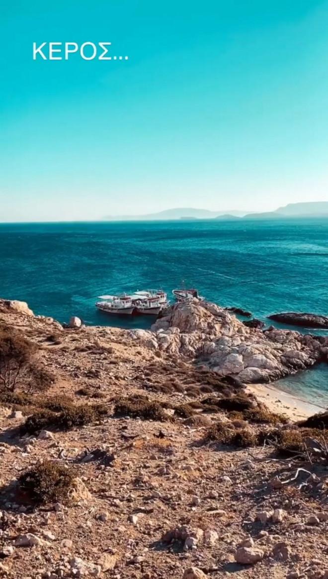 Κατερίνα Καινούργιου διακοπές στην Κέρο και τα Κουφονήσια Φίλιππος Τσαγκρίδης