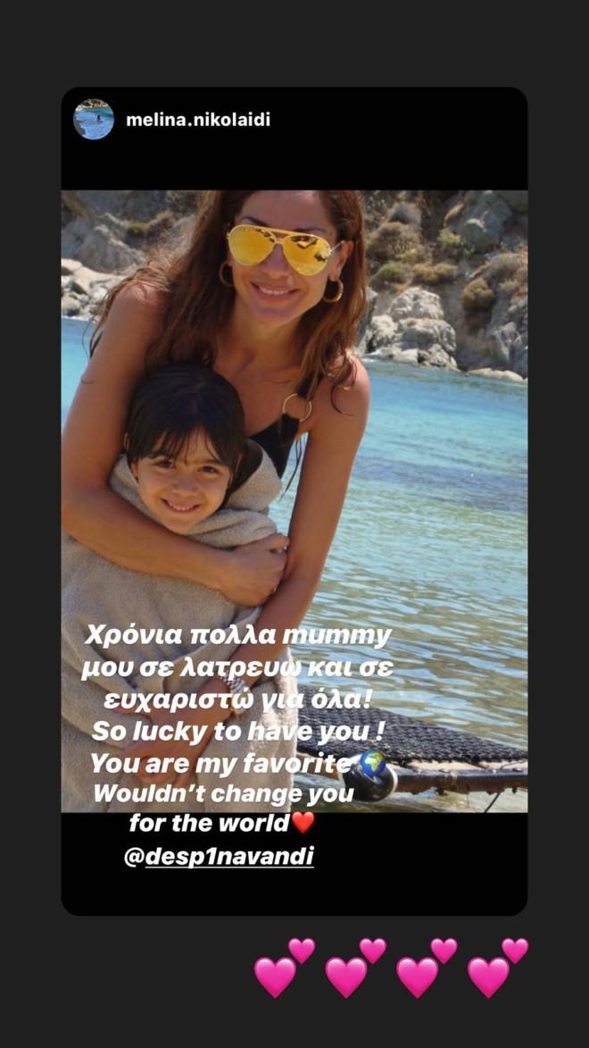 Δέσποινα Βανδή Οι τρυφερές ευχές της κόρης της για τα γενέθλιά της Μελίνα