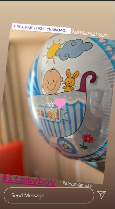 Αλέξανδρος Μπουρδούμης  Λένα Δροσάκη Η φωτογραφία μέσα από το μαιευτήριο γιος γέννησε