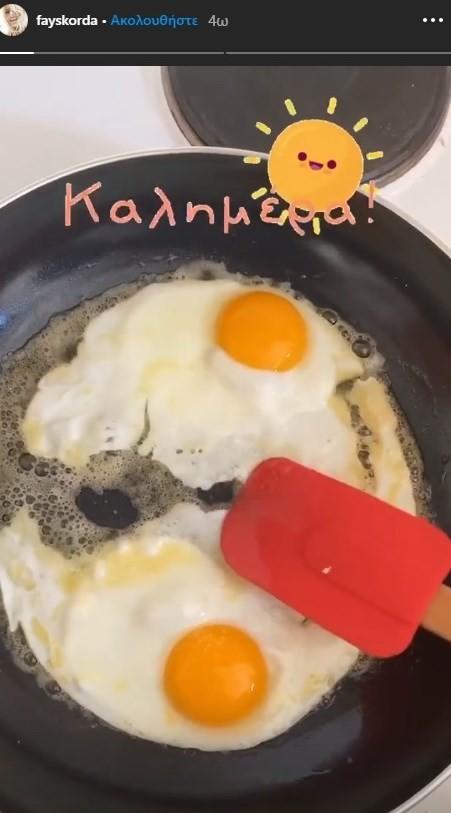 Φαίη Σκορδά Το λαχταριστό πρωινό που ετοίμασε στους γιους της Χαλκιδική