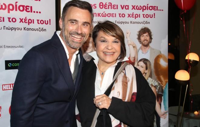 Γιώργος Καπουτζίδης και Κατιάνα Μπαλανίκα