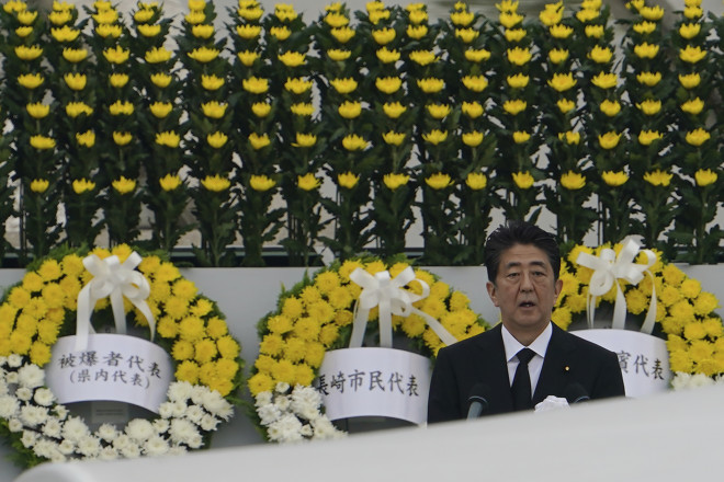 Η εκδήλωση για τα 75 χρόνια από τον βομβαρδισμό της Χισοσίμα