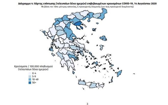 χάρτης των κρουσμάτων κορωνοϊού ανά 100.000 κατοίκων το τελευταίο δεκαήμερο