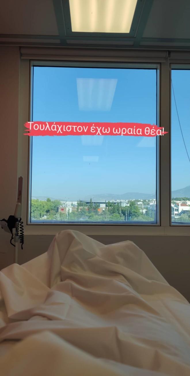 Στο νοσοκομείο η Κρυσταλλία Ρήγα