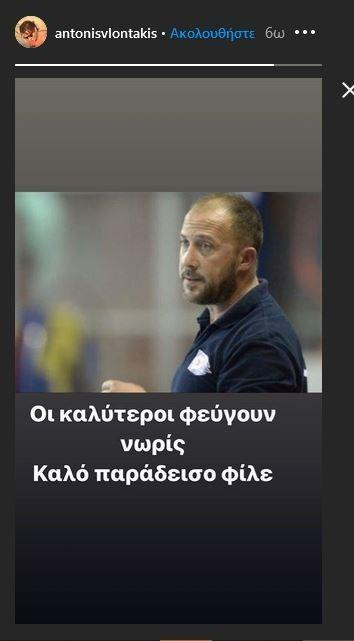 Αλέξης Σταϊκόπουλος