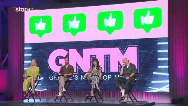 GNTM 3 Η Audition Του Αιμιλιάνο