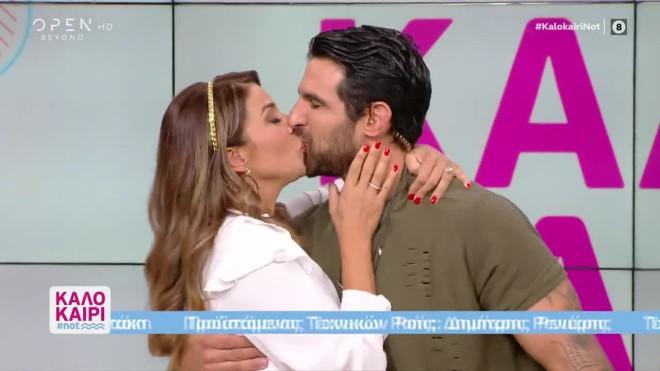 Χατζίδου - Παύλου Το καυτό φιλί στην αυλαία του Καλοκαίρι not