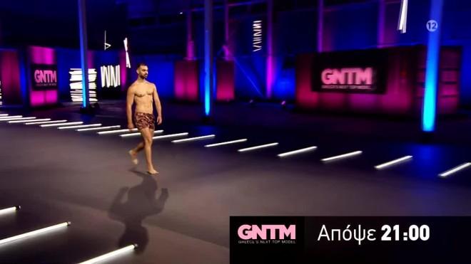 GNTM 3  Trailer Τρίτης