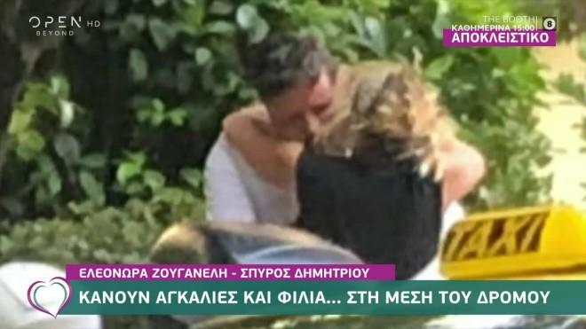 Ελεωνόρα Ζουγανέλη Έγκυος η τραγουδίστρια φημες εγκυμοσύνης