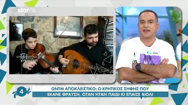 Ο Σήφης από τα Χανιά της Κρήτης βιολί GNTM 3