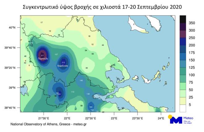 χάρτης για κυκλώνα Ιανό 1