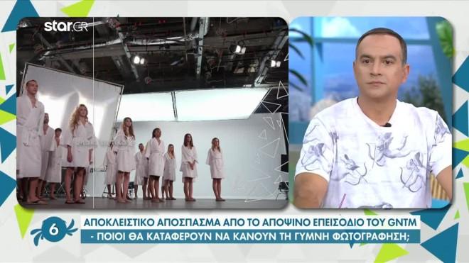 GNTM 3 Άγχος και κλάματα στη γυμνή φωτογράφιση του διαγωνισμού επεισόδιο Δευτέρας