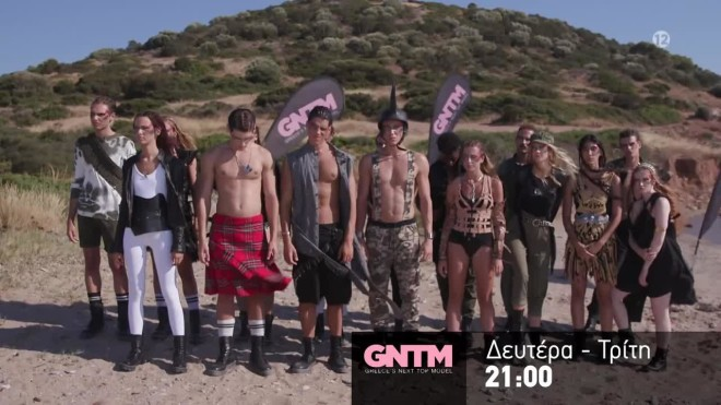 GNTM 3  Trailer Δευτέρας 5 Οκτωβρίου