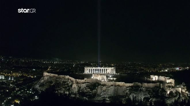 φωτισμός Ακρόπολη