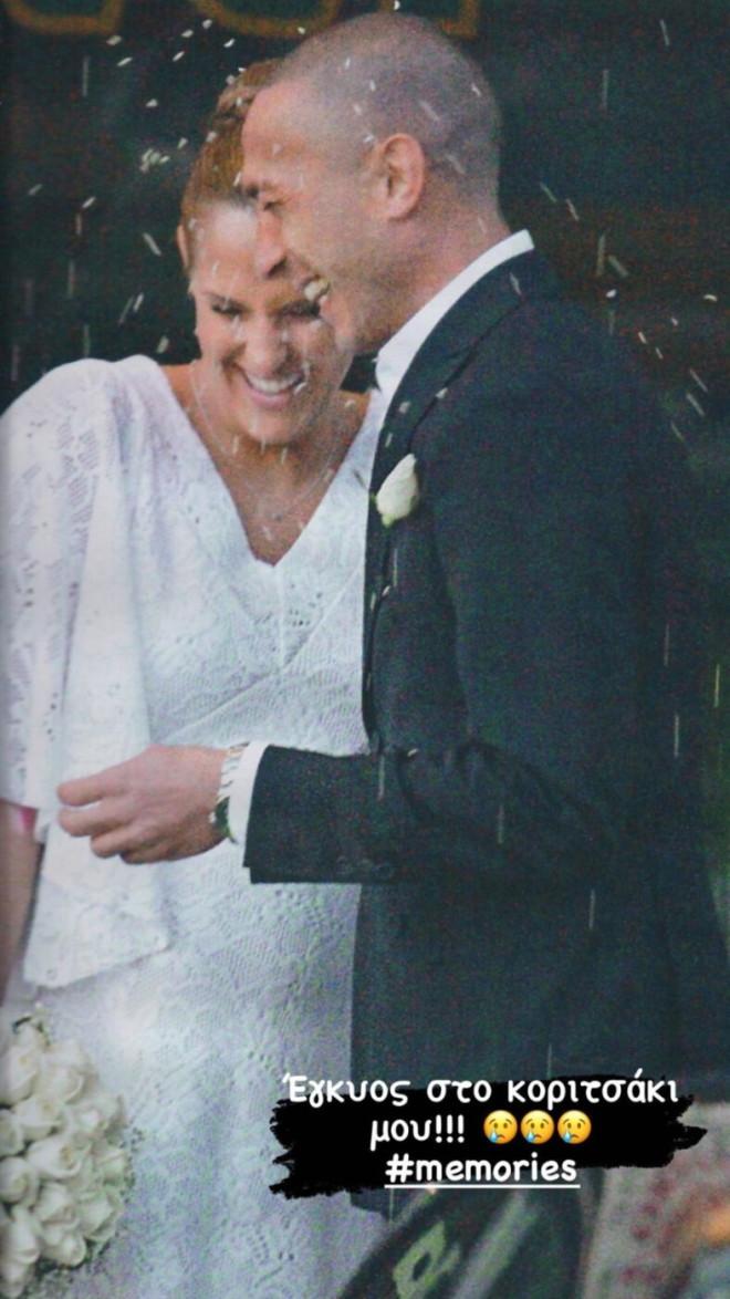 Έλενα Ασημακοπούλου – Μπρούνο Τσιρίλο γάμος