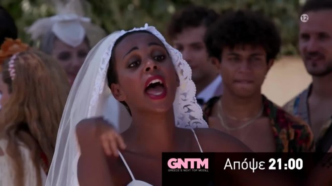 GNTM 3 Trailer Τρίτης 6 Οκτωβρίου