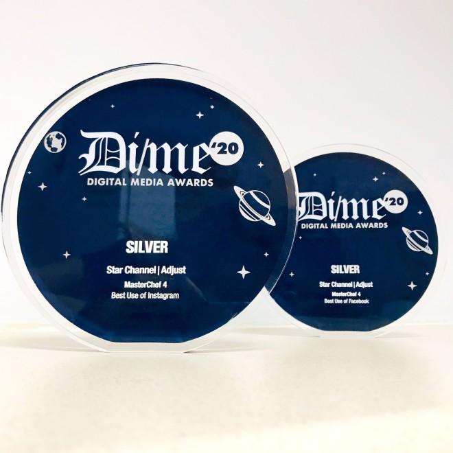 Digital Media Awards - βραβείο Star