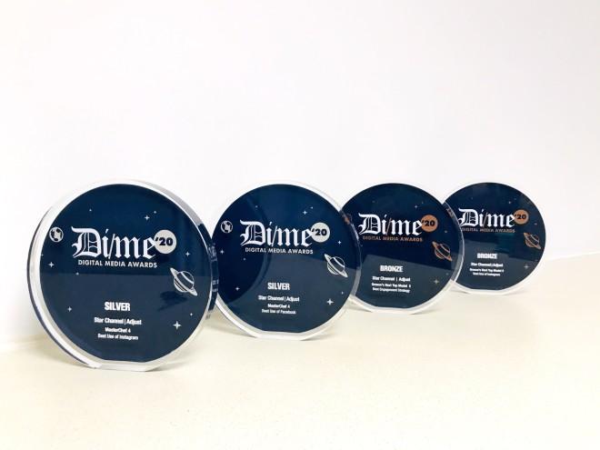 Digital Media Awards - βραβεία Star