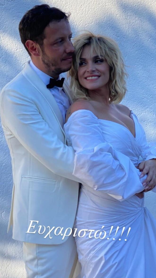 Ζουγανέλη Γάμος