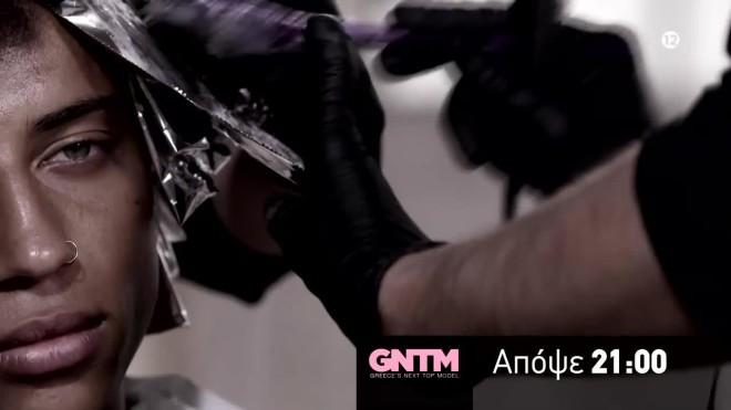 GNTM 3 extreme makeover τρέιλερ