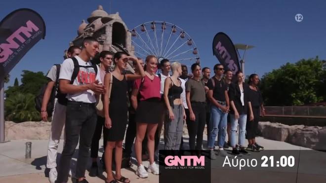 gntm 3 allou fan park trailer επεισοδίου Τρίτης 20 Οκτωβρίου επόμενο επεισόδιο