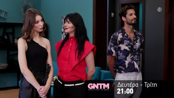 gntm 3 trailer 26 Οκτωβρίου