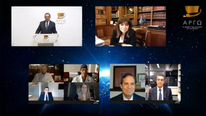 Η διαδικτυακή τελετή στην οποία απηύθυνε χαιρετισμόη Πρόεδρος της Δημοκρατίας